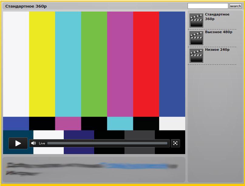 Конструктор плеера для ТВ канале-плейлиста