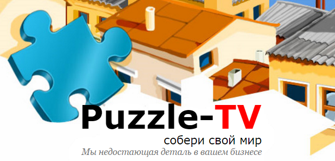 Support PuzzleTV